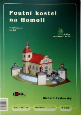 018      *        Poutni kostel na Homoli (1:200)       *     ERKO