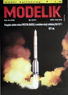 MOD-306    *   31\11    *    Proton (8K82K) z modulem Salyut 1