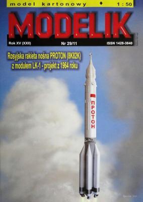 MOD-304     *    29\11    *   Proton (8K82K) z modulem LK-1 1964 roky (1:50)
