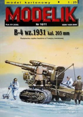 MOD-291       *    16\11     *     B-4 wz.1931 kal.203 mm (1:25)