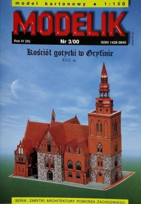 MOD-038        *     3\00    *   Kosciol gotycki  w  Grifune  (1:150)