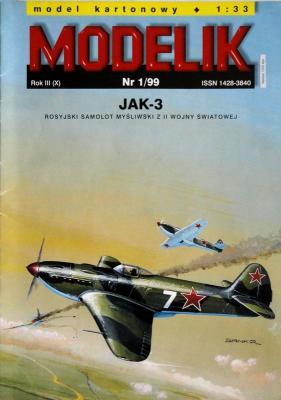 Mod-032       *    1\99    *   JAK-3 (1:33)
