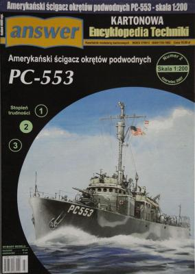 019    *      2\07        *         PC-553 (1:200)      *      ANSWER    AET
