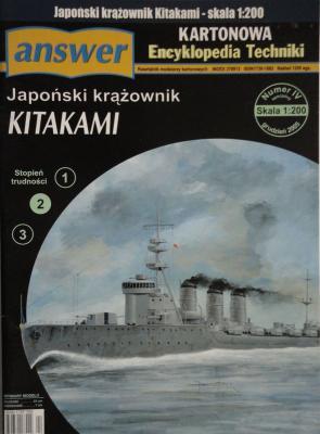 013    *     IV\05       *       Kitakami (1:200)      *     ANSWER      AET