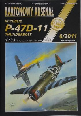 74     *     6\11    *   Republic P-47D-11 (1:33)       *      HAL