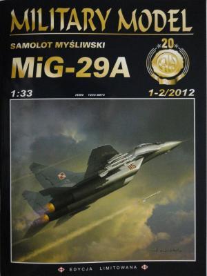 034  *  1-2\12     *      Samolot mysliwski Mig-29A (1:33)      *   +резка  HAL *  MM