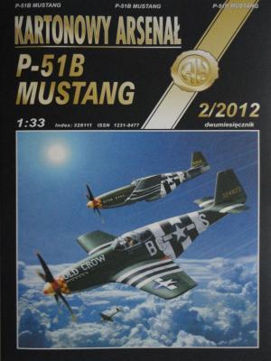 76   *   2\12    *     P-51B Mustang (1:33)      *  +резка+колеса   HAL