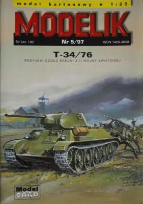 MOD-005       *     5\97    *   T-34/76 (1:25)