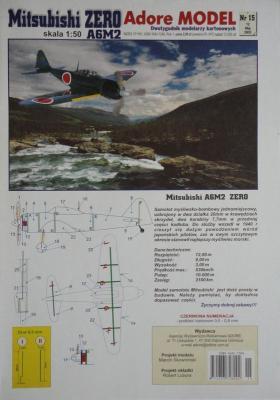 015\03      *      Mitsubishi Zero A6M2 (1:50)       *       ADORE