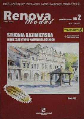 002   *    Studnia Kazimierska (1:25)       *     Renowa