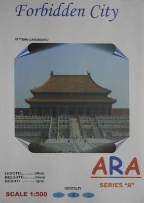 Forbidden City (1:500)      *    ARA
