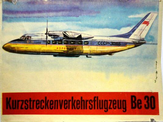 03   *  Kurzstreckenverkehrsflugzeug  Be30     *    Kranih