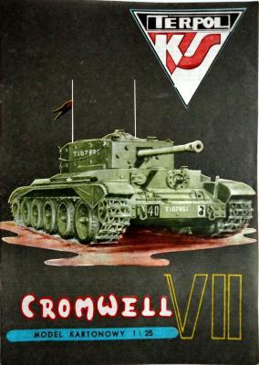 Cromwell VII (1:25)      *    Ter-Pol