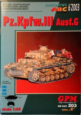 GP-126    *    6\03\203     *     Pz.Kpfw.III Ausf.G (1:25)