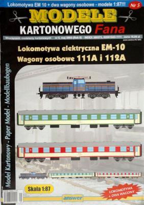 014      *     5\03     *     Lokomotywa elektryczna EM-10 Wagony osobowe 111A i 112A (1:87)    *    Answ  MKF