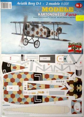 023     *     3\04     *     Aviatik Berg D-I - 2 modele (1:33)      *     Answ  MKF