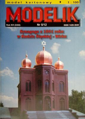 MOD-317     *      5\12     *     Synagoga z 1891 roku w Rudzie Slaskiej-Wirku (1:100)    +резка