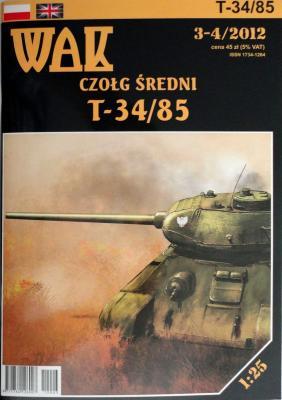 WAK-086   *    3-4\12    *    Czolg sredni T-34/85 (1:25)