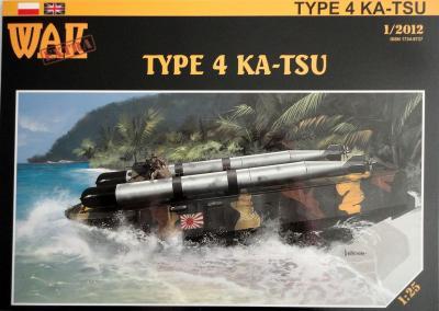 WAK- 085    *     1\12 extra     *    Type 4 KA-TSU (1:25)