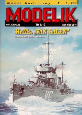 """MOD-318     *     6\12      *    Hr.Ms. """"Van Galen"""" (1:200)       +резка"""