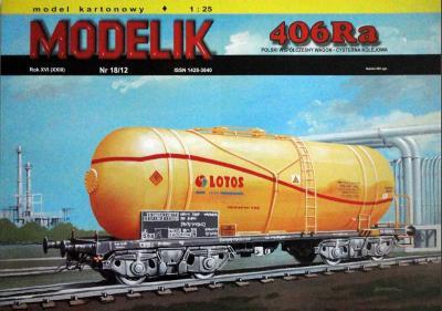MOD-330      *     18\12    *     Wagon-cysterna 406Ra (1:25)
