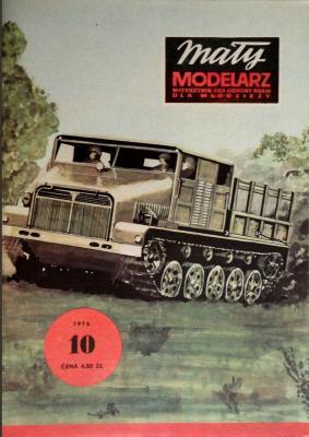 209    *   10\76     *    MAZUR   D-350  z  armato-haubica  152 mm  1:25    *    Mal Mod