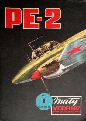 221    *     1\78    *     PE-2 1:33     *     Mal Mod