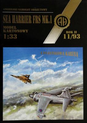 023     *      11\93     *     Sea Harrier FRS MK.1 (1:33)     *    HAL
