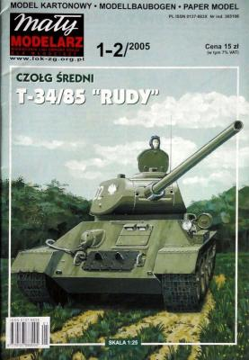 "447     *    1-2\05    *     Czolg sredni T-34/85 ""Rudy"" (1:25)     *    Mal Mod"