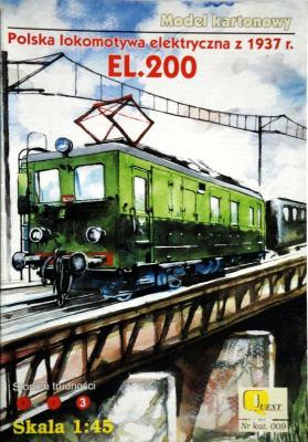 009      *     Polska lokomotywa elektryczna z 1937 r. EL.200 (1:45)  *  QUEST