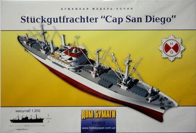 "022     *   3\12    *   Stuckgutfrachter ""Cap San Diego"" (1:200)    *   Dom     +резка"