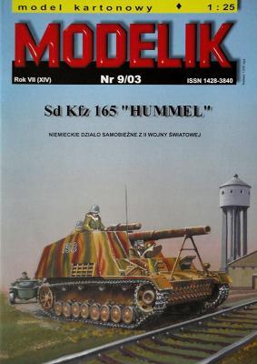 """MOD-074    *  9\03   * Sd Kfz 165 """"Hummel"""" (1:25)"""
