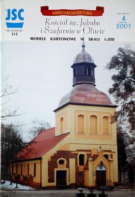 212    *   Kosciol sw.Jakuba i Szafarnia w Oliwie (1:200)    *   JSC
