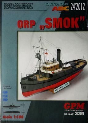 """GP-322    *   24\12\339    *   ORP """"Smok"""" (1:100)   +   резка"""