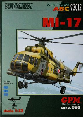 GP-307   *   9\12\080    *    MI-17 (1:33)