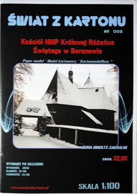 003   *   Kosciol NMP Krolowej Rozanca Swietego w Boronowie (1:100)     *    SzK