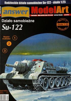 019   *   2\07   *   Dzialo samobiezne SU-122 (1:25)   *    ANSWER  MOD-ART