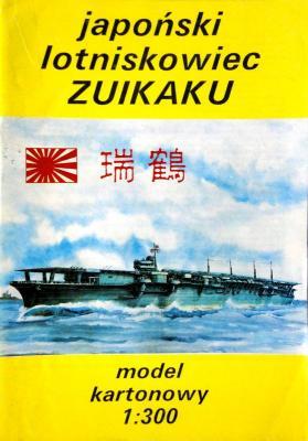 Japonski lotniskowiec Zuikaku (1:300)   *   HAL