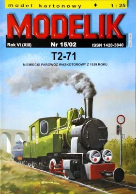 MOD-065a  *  15\02    *   Niemiecki parowoz waskotorowy z 1939 roky T2-71 (1:25)