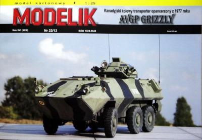 MOD-334   *   22\12    *   AVGP Grizzly (1:25)