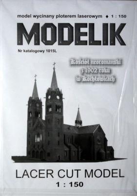 резка  Kosciol neoromanski z 1902 roku w Kochlowicach (1:150)   *  Modelik  \модель вырезаная лазером