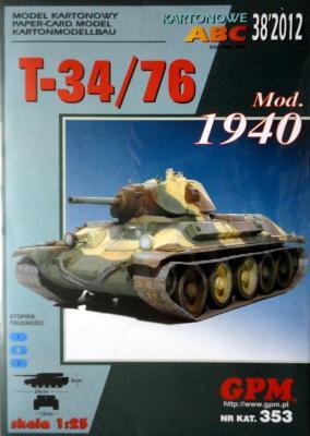 GP-336   *  38\12\353   *  T-34/76 (1:25)   +  резка