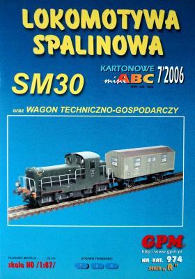 974  *  7\06  *  Lokomotywa Spalinowa SM30 (1:87)   *  GPM-ABC  HO