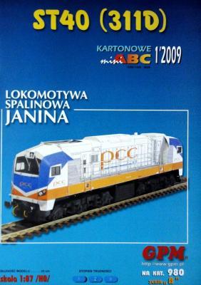 980   *  1\09   *   Lokomotywa Spalinowa Janina ST40 (311D) (1:87)   *   GPM-ABC   HO