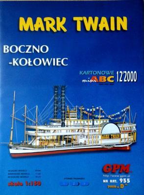 955  *   12\00   *  Mark Twain - boczno-kolowiec (1:150)    *   GPM-ABC