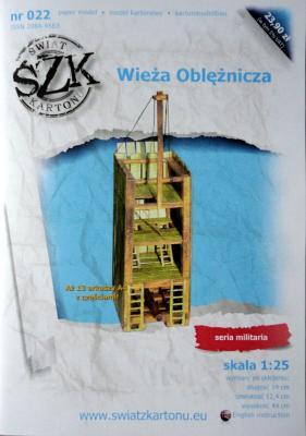 022   *   Wieza Obleznicza (1:25)   *   SzK