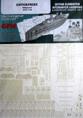 резка до Enterprize Shipyard (1:96)