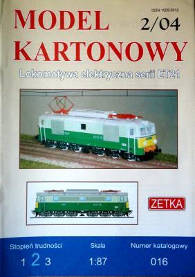 016  * 2\04   *  Lokomotywa elektryczna serii ET21 (1:87)   *  ZETKA