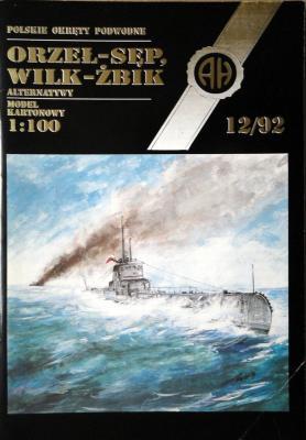 012a   *  12\92   *    Orzel-sep, wilk-zbik (1:100)    *   HAL