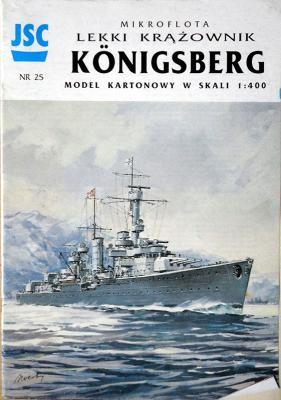 025   *   Mikroflota Lekki krazownik Konigsberg (1:400)   *   JSC
